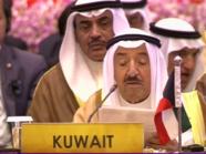 """أمير الكويت:""""جاستا"""" يشكل خرقا للمواثيق والأعراف الدولية"""