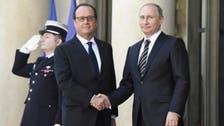 اولاند کے بیان کے باوجود پوتن پیرس کے دورے کے لیے پُرعزم