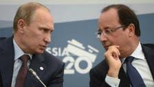 فرانس۔روس میں ٹھن گئی: پوتن کا دورہ پیرس ملتوی