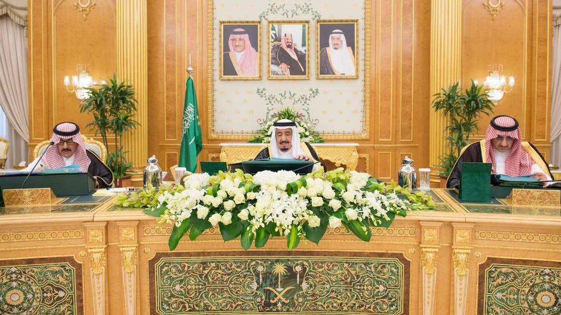 Custodian of Two Holy Mosques Chairs Cabinet s Session. (SPA)
