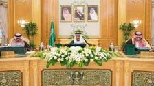 GCC uniform deal on VAT, selective tax a step closer