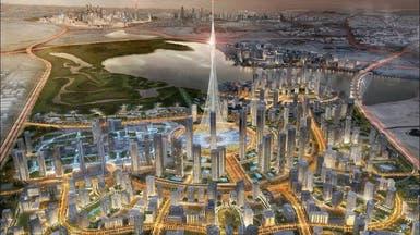 معلومات مثيرة عن برج دبي الجديد الأعلى بالعالم