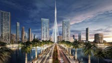 Emaar records 28 pct growth in 2016 with net profit at $1.43 bln