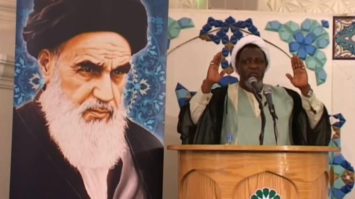 zakzaky iran youtube 2