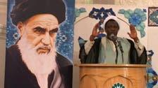 Zakzaky: Face of Iran's dangerous plan in Africa