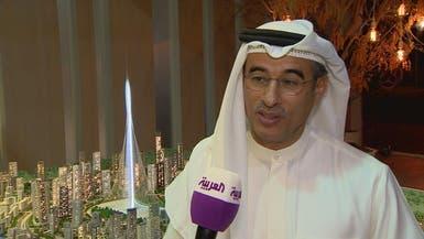 العبار: مساحة مشروع خور دبي ستتجاوز ضعفي منطقة وسط دبي