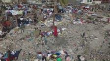 ہیٹی میں زلزلے سے ہلاکتوں کی تعداد 17 ہو گئی، 2000 مکانات تباہ