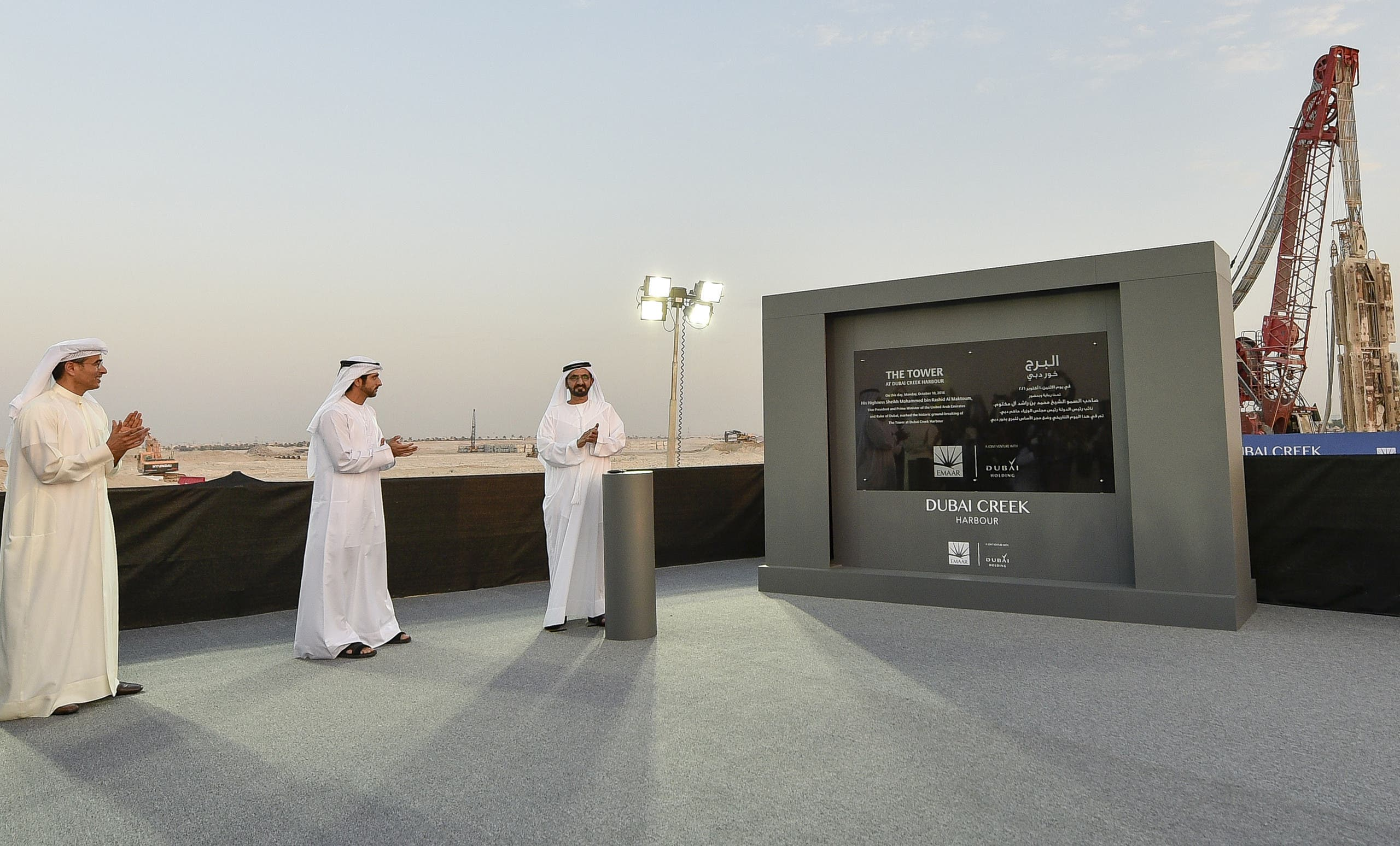 DUBAI TOWER
