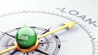 المالية السعودية: 216% تغطية الإصدار الإضافي من الصكوك