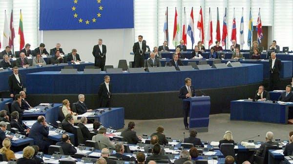 اليمين الاوروبي نجح في إدراج طلب تفكيك الوكالة بالبرلمان الاوروبي، لكنه فشل في تمريره