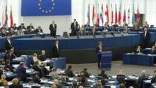 یورپی یونین کی طرف سے 17 شامی وزیر بلیک لسٹ