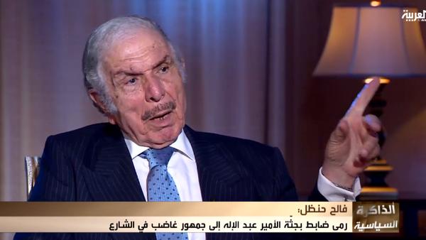 Horrendous killing' of monarchs ended Iraqi politics, says ex ...