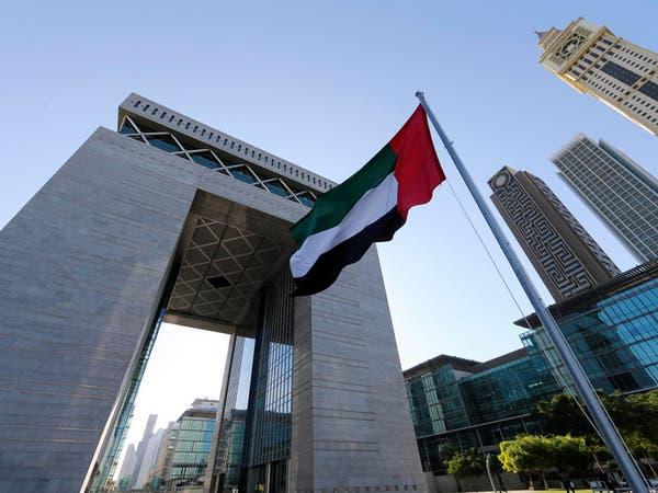 الإمارات: دوام جميع موظفي الحكومة الأحد المقبل