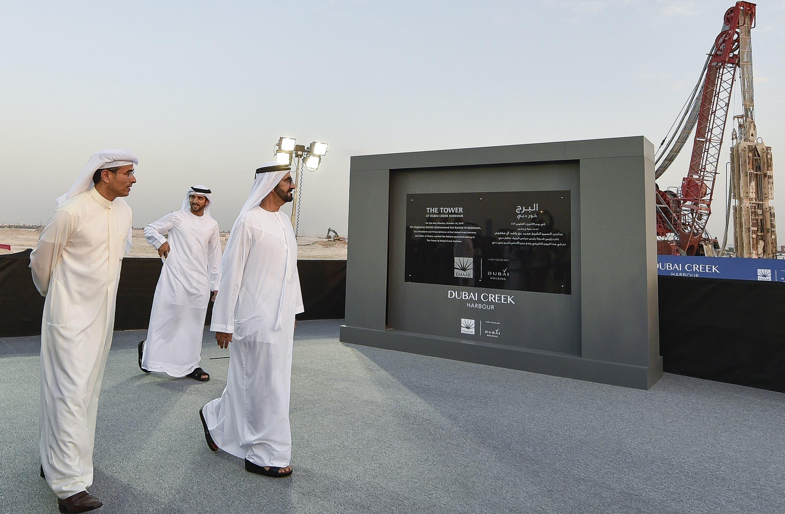 آغاز پروژه برج خور دبی با حضور شیخ محمد بن راشد آل مکتوم