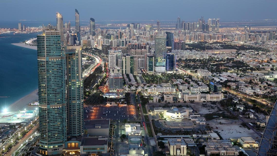 Abu Dhabi skyline (Shuttersatock)