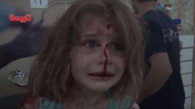 فيديو مؤلم لطفلة سورية جريحة تنادي والدها