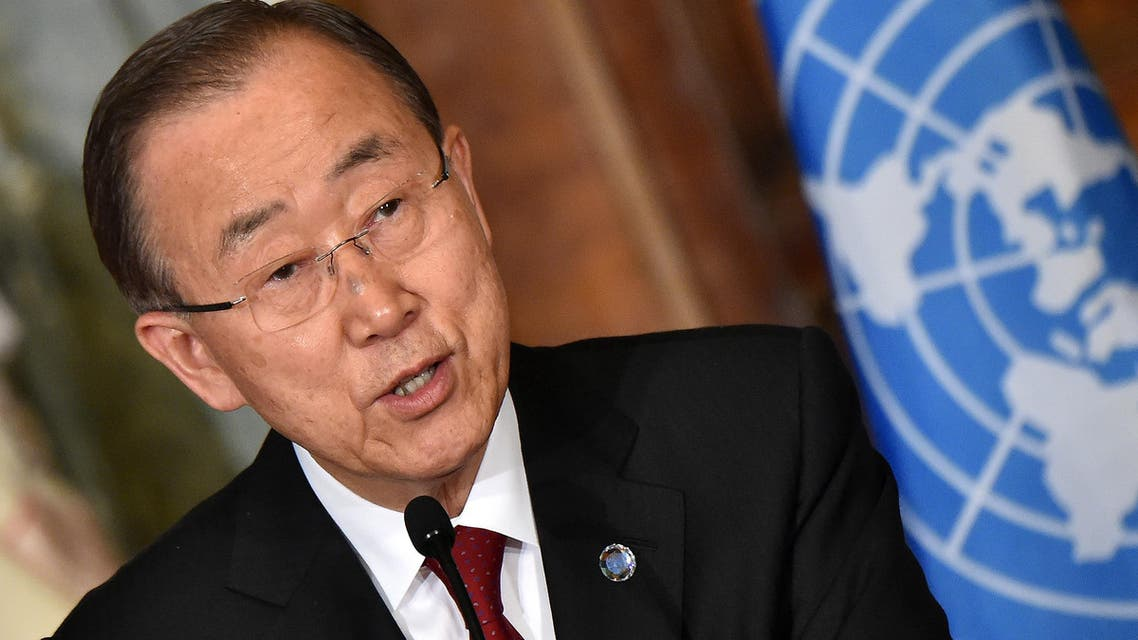 The event – Sustainability in Action: Business and the Sustainable Development Goals – is being held in partnership with the United Nations Global Compact. (AFP)