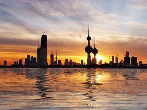 الكويت ستصدر سندات دولية بـ 9.6 مليار دولار