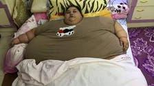 مصر : نصف ٹن وزنی خاتون 25 برس سے گھر سے نہیں نکل سکی