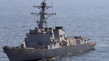 حوثی باغیوں کا امریکی بحری جنگی جہاز پرایک اور حملہ