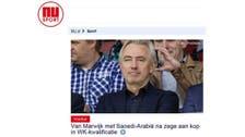 الصحافة الهولندية: 3 أهداف عظيمة بقيادة مارفيك