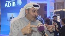 أبوظبي الإسلامي: سنحافظ على النمو بالنصف الثاني من 2016