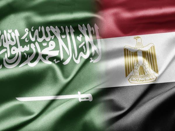 مصر تدين الاعتداء على الفرقاطة السعودية