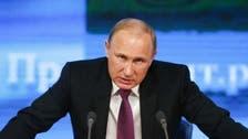 بوتين: روسيا سترد على توسيع حلف شمال الأطلسي