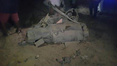 تدمير صاروخ باليستي أطلقه الحوثيون باتجاه مكة المكرمة