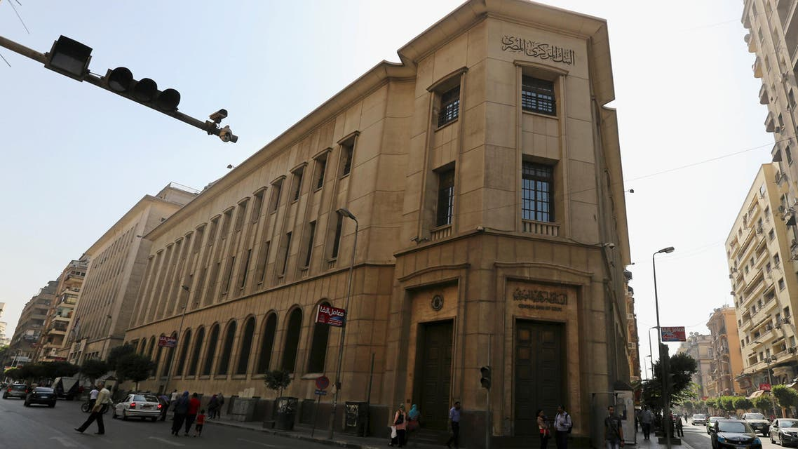 Central Bank of Egypt's headquarters is seen in downtown Cairo, Egypt,September 19, 2016. REUTERS