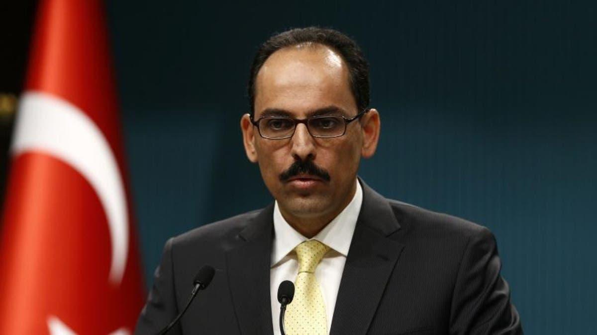 الرئاسة التركية: نأمل بإنهاء المقاطعة الشعبية السعودية