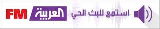 العربية FM