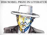 مفاجأة.. الموسيقى تخطف نوبل للآداب
