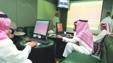 """إلغاء إدراج سهم """"وقاية للتأمين"""" من السوق السعودية"""