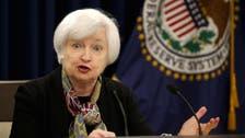 أين ستذهب يلين بعد انتهاء رئاستها للاحتياطي الفيدرالي؟