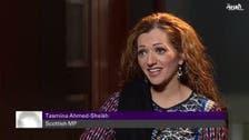 ماذا قالت أول نائبة اسكتلندية مسلمة عن داعش والإسلام؟