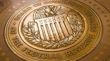 الفيدرالي الأميركي يلتزم بـ 4 مرات مقبلة لرفع الفائدة