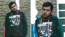 Syrian suspect in Germany bomb plot found dead in cell
