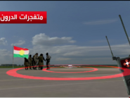 """طائرات بدون طيار مفخخة.. سلاح """"داعش"""" الجديد في العراق"""