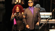 Stevie Wonder, Chaka Khan headline Prince tribute show