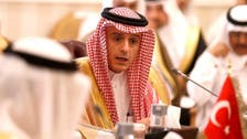 Al Jubeir: Those responsible for Douma attack must be held accountable