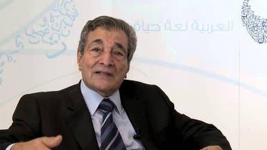"""وفاة الشاعر المصري فاروق شوشة.. صاحب """"لغتنا الجميلة"""""""