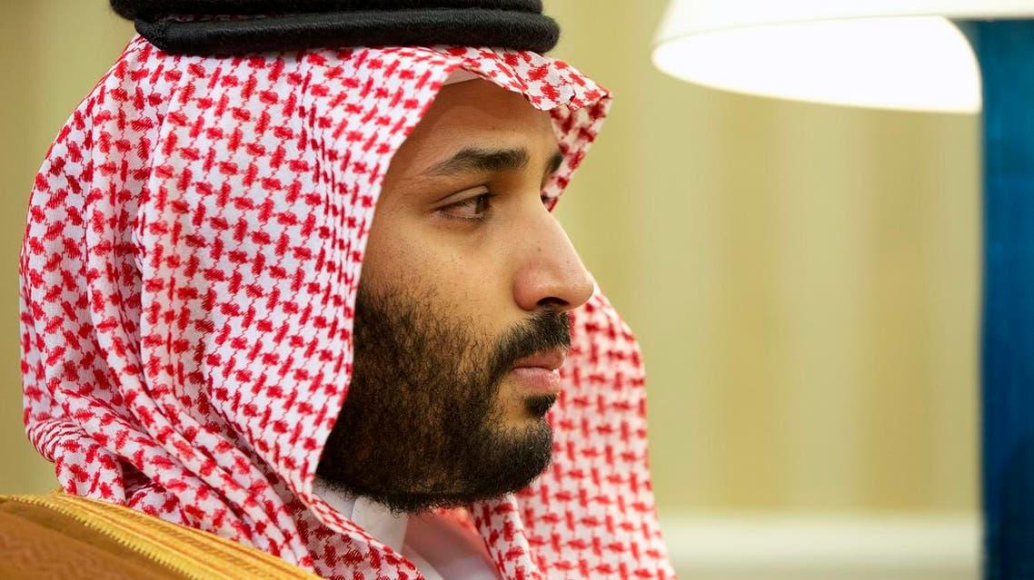 Saudi Arabian Deputy Crown Prince Mohammed bin Salman (File Photo: AP /Jacquelyn Martin)