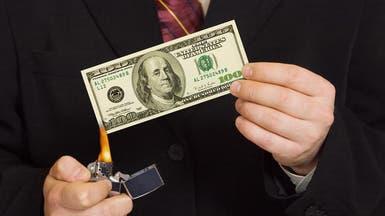 نادي المليارديرات خسر 300 مليار دولار بنهاية 2015