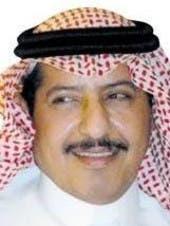 Mohammed Al Shaikh