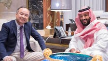 Saudi , SoftBank aim to be world's No. 1 tech investor with $100 bln fund