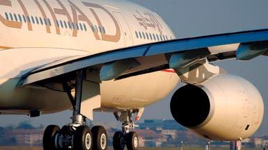 الاتحاد للطيران تسيّر رحلاتها بدءا من 15 مايو