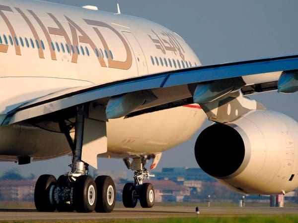 رويترز: الاتحاد للطيران تخفض رواتب موظفيها لمدة شهر