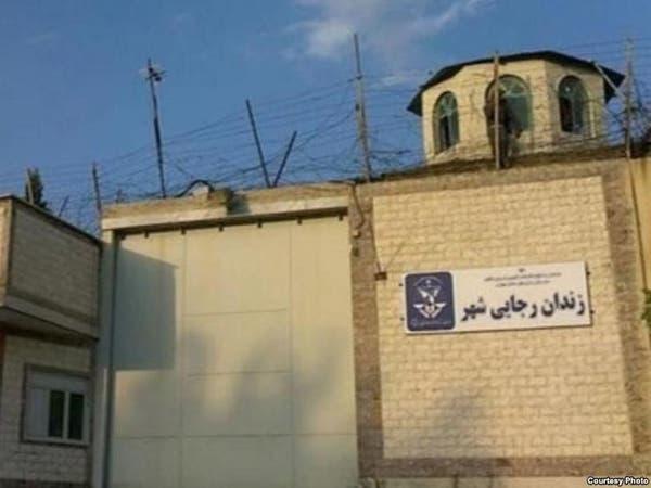 سجون إيران تطبق على مسنين.. انتحار ناشط ومرض ثمانيني