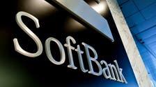 Abu Dhabi's Mubadala partners Softbank in technology investments